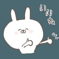 [LINEスタンプ] うさぎのつもりのうさぎ② (1)