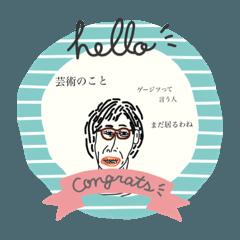 [LINEスタンプ] シュクリンオリジナルスタンプ ひとこと (1)