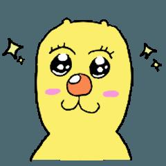 [LINEスタンプ] 黄色いねこが知っている自らの名前を。 (1)