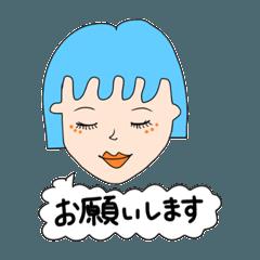 [LINEスタンプ] Colorful Iho.【日本語vr.】 (1)