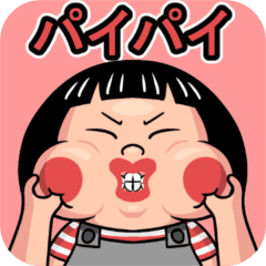 [LINEスタンプ] パイパイ-ちゃん (1)