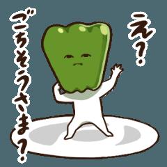 [LINEスタンプ] ヤサイ人 (1)