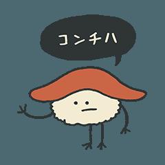 [LINEスタンプ] おすしです。 (1)