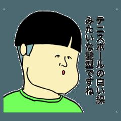 [LINEスタンプ] 正確に形容するスタンプ (1)