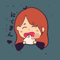 [LINEスタンプ] ねいちゃん スタンプ (1)