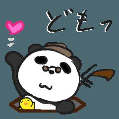 [LINEスタンプ] 二胡パンダ(日本語版)