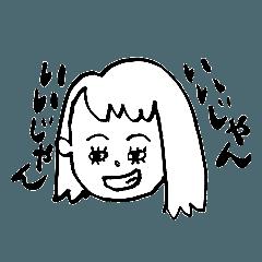 [LINEスタンプ] キムラララン♪family2 (1)