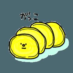 [LINEスタンプ] 秋田弁 雪のかたまり3 (1)