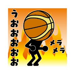 [LINEスタンプ] バスケ好きに贈る[バスケットボールさん] (1)