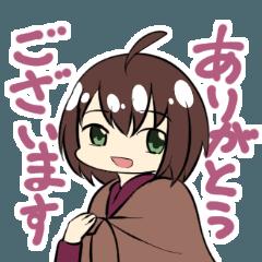 [LINEスタンプ] AtaraxiAとおまけ (1)