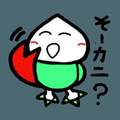 カブ太郎楽しむ計画(パート5)