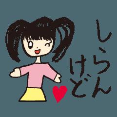 へたうま 子供が描いたスタンプ 【流行語】