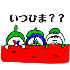 野菜すたんぷ