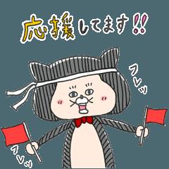 ひたむさん 04 敬語編