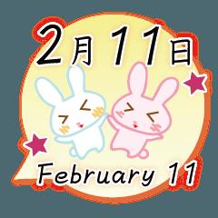 2月11日記念日うさぎ