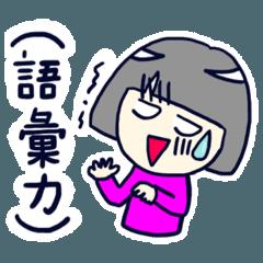よしよしすたんぷ(めちゃくちゃ煮.)