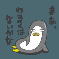 ペンギンのペン太 その1