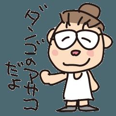 [LINEスタンプ] お団子あさこ (1)