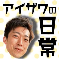 あい混声合唱団 vol.1 指揮者編