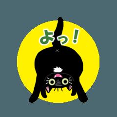 キモかわスタンプ♡黒猫withキジトラ白
