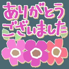 [LINEスタンプ] シンプルな連絡*北欧風*春の花々 (1)