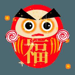 [LINEスタンプ] 春節5*金玉満堂