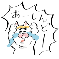 [LINEスタンプ] ロードバランスすだちくん2 (1)