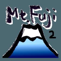 筆書き富士山2