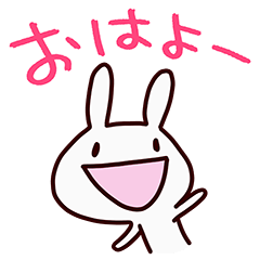 うさぽー6(挨拶編)