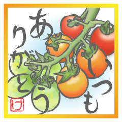 絵手紙風スタンプ【け】印バージョン