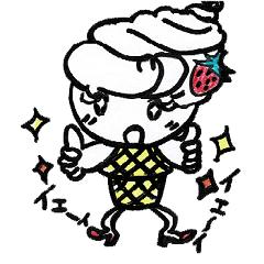 [LINEスタンプ] ソフトクリンちゃん (1)