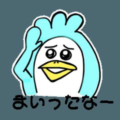 チンペイ先輩(1)