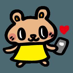 [LINEスタンプ] クマクマ くーま 〜 らぶ 編 〜 (1)