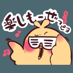 [LINEスタンプ] ほっぺが赤い動物達 (1)