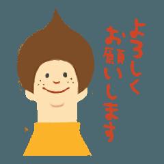 [LINEスタンプ] くり太郎の丁寧な一日 (1)
