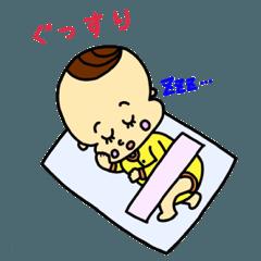 [LINEスタンプ] 赤ちゃん育児中のママへ (1)