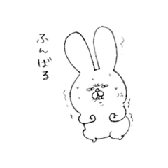 [LINEスタンプ] 2重あごうさぎ (1)