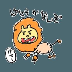 [LINEスタンプ] 変などうぶつえん。 (1)