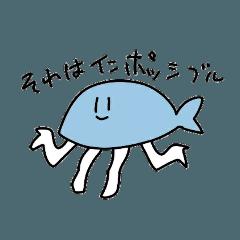 [LINEスタンプ] 手足の生えた魚 (1)