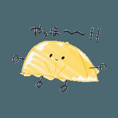 [LINEスタンプ] 我らのたくあんマン (1)