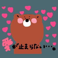 [LINEスタンプ] ゆるハピフレンズ2 (1)