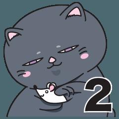 ネコのましゅまろ2 黒ver.