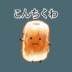 [LINEスタンプ] 居酒屋フレンズ (1)