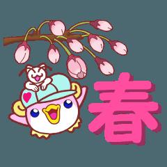 ペンギンのモモ 9 春編