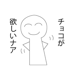 [LINEスタンプ] バレンタインのスマイルくん (1)