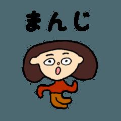 [LINEスタンプ] マイコズフレンズ (1)