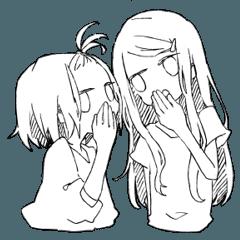 [LINEスタンプ] ジト目少女そのさん (1)