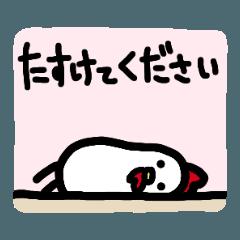 [LINEスタンプ] お返事ぴよこっこ2 (1)