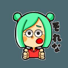 [LINEスタンプ] ゆるくて使いやすいスタンプ (1)