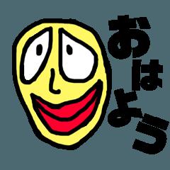 [LINEスタンプ] 変な顔~日常会話~ (1)